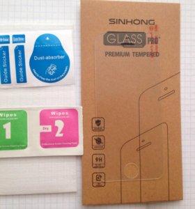 Матовое стекло для iPhone 5, 5C, 5S, SE