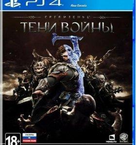 Игра Shadow of War для PS4
