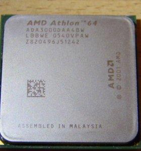 Процессор кор 2 дуо и амд