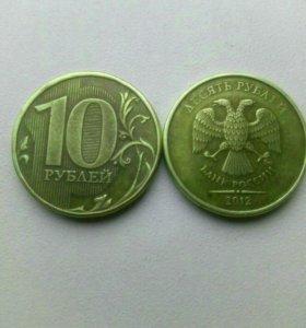10руб монет 2012г