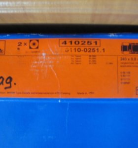Задние тормозные диски опель Astra 1998-2005г