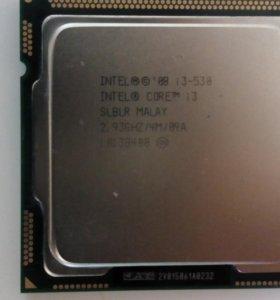 I3-530 s1156