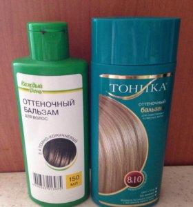 Оттеночные бальзамы для волос