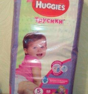 Подгузники-трусики Huggies новые