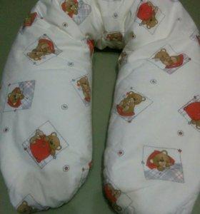 Подушка для беременных и не только