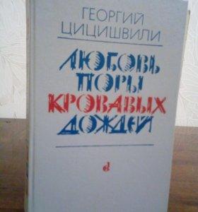 Книги разных тематик