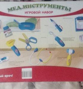 Мед.инструменты игровой набор для детей