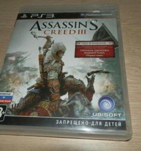 Assassin's Creed 3 для PS3