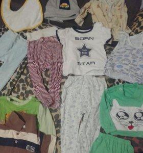 Детские вещи (пакет) на мальчика от 3х месяцев