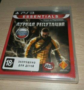 Дурная Репутация (inFamous) для PS3