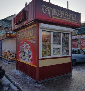 Готовый сувенирный бизнес