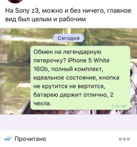 iPhone 5 на Sony z3