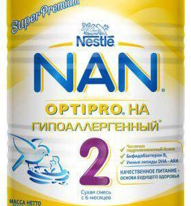 Металические банки нан