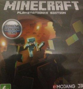 Игра для PS4 Minecraft