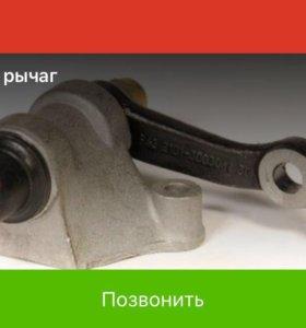 Маятник б/у ваз 2107
