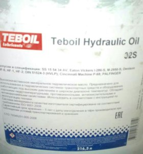 Масло Teboil Hydraulic Oil 32 S