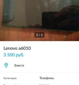 Lenovo а6010