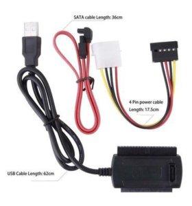 USB 2.0 кабель Adaptateur 2,5 / 3,5 ''