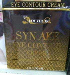 Омолаживающий лифтинг-крем для кожи вокруг глаз