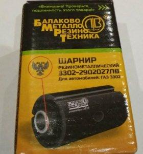 Сайлентблок ГАЗ 3302