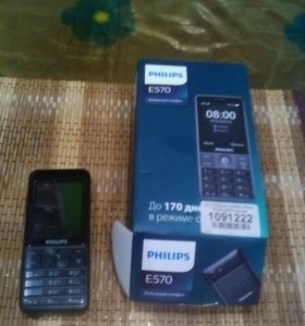 Филипс Е 570 ,телефон.