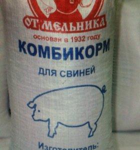 Алтайские комбикорма