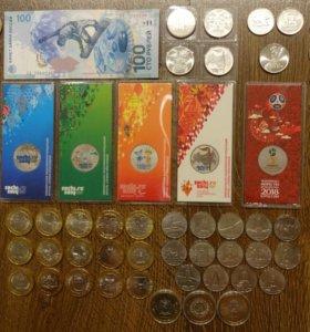 Юбилейные монеты России 2010-2018 годов