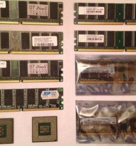 Процессоры и оперативная память
