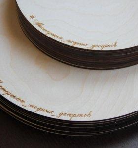 Подложка (подставка) для торта с логотипом