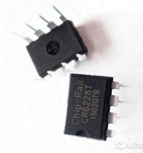 CR6228T DIP8 - 5 штук