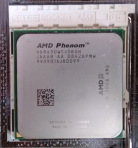 AMD Phenom X3 8450, Socket AM2+