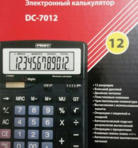 Электронный калькулятор PROFF DC-7012