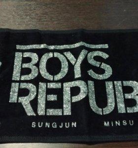 Boys republic слоган