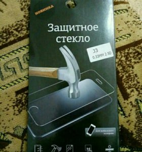 Защитное стекло iphone 5c, 5s, 5, SE