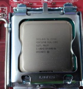 Dual Core E5300, 2.6GHz, LGA 775, FSB 800MHz