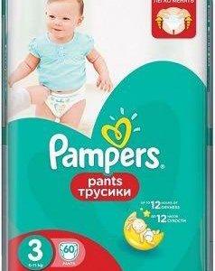 Подгузники-Трусики Pampers 6-11 кг