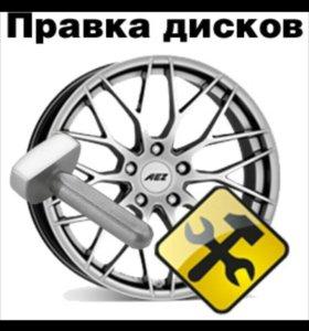 Ремонт литых дисков (Аргонщик)