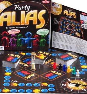 BOARD GAME ALIAS 2.0 Скажи привет вечеринке