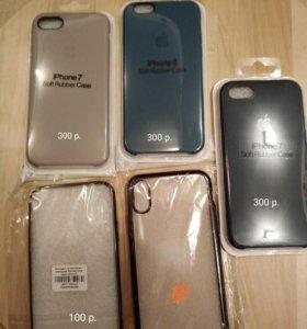 Стекла, чехлы iPhone 6s/6s+,7/7+,8/8+,X