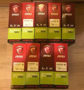 MSI GeForce GTX 1080