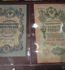 Банкноты,акции стран мира.