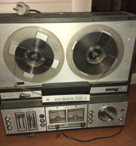 Катушечный магнитофон «Астра 110-1»