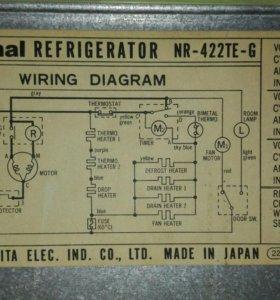 Японский холодильник с ключом 600литров 172/69/75