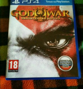God of war 3 на ps4