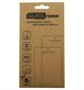 Новые защитное стекло Крафт 100%качество