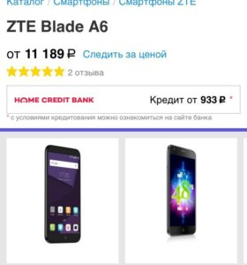 Смартфон ZTE a6