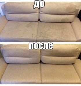Химчистка мягкой мебели 🛋