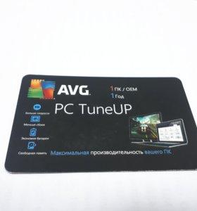 Карта активации лицензии AVG PC TuneUP