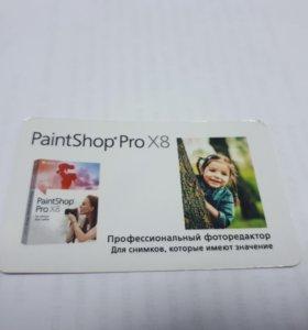 Карта активации лицензии PaintShop Pro X8