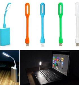 USB-фонарик для подсветки ноутбука